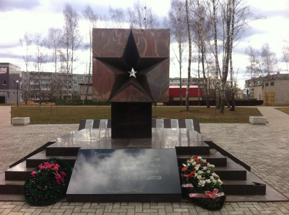 Мемориальный комплекс (район Фаянсового завода)